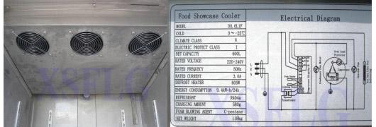 Stroage Freezer