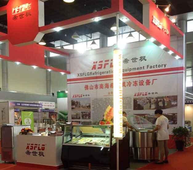 Foshan Caihe Trading Co., Ltd.