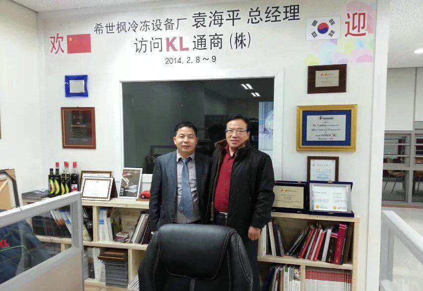 Gelato display freezer for Korea